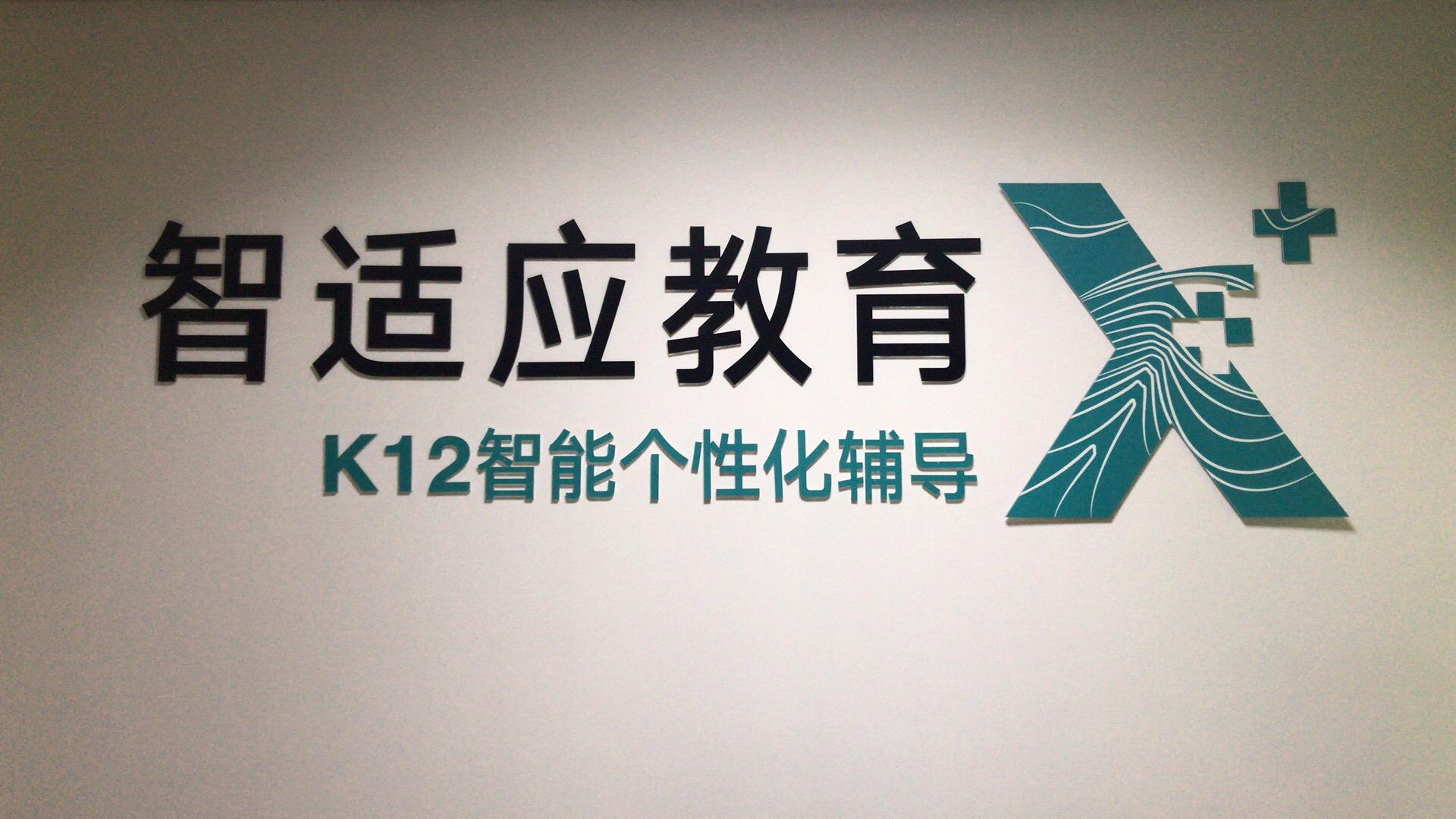 惠州初中英语/初中/数学老师_语文九中/数学/语英语初中吗哈尔滨还有