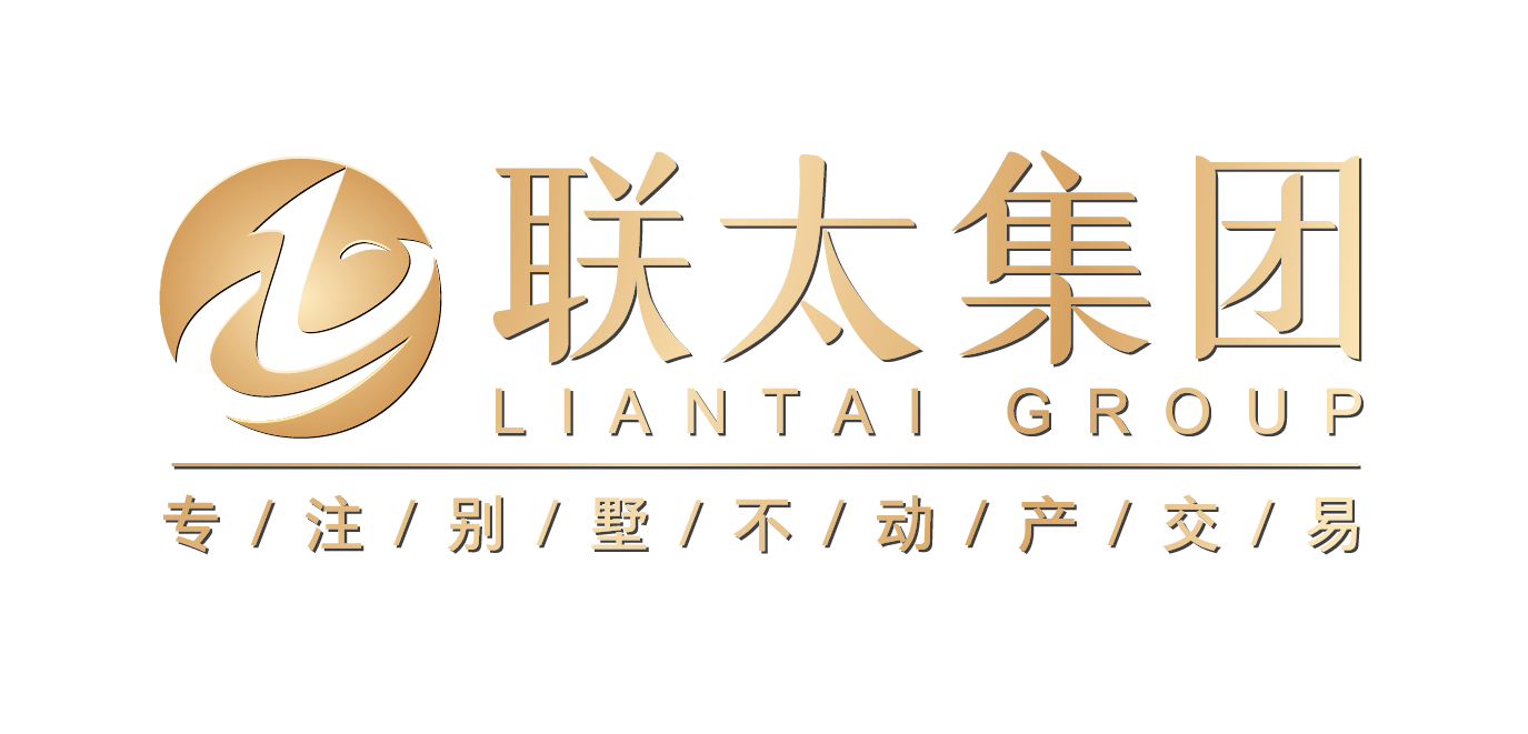 湖南联太平台诚聘顾问集团别墅别墅的小带图片图片
