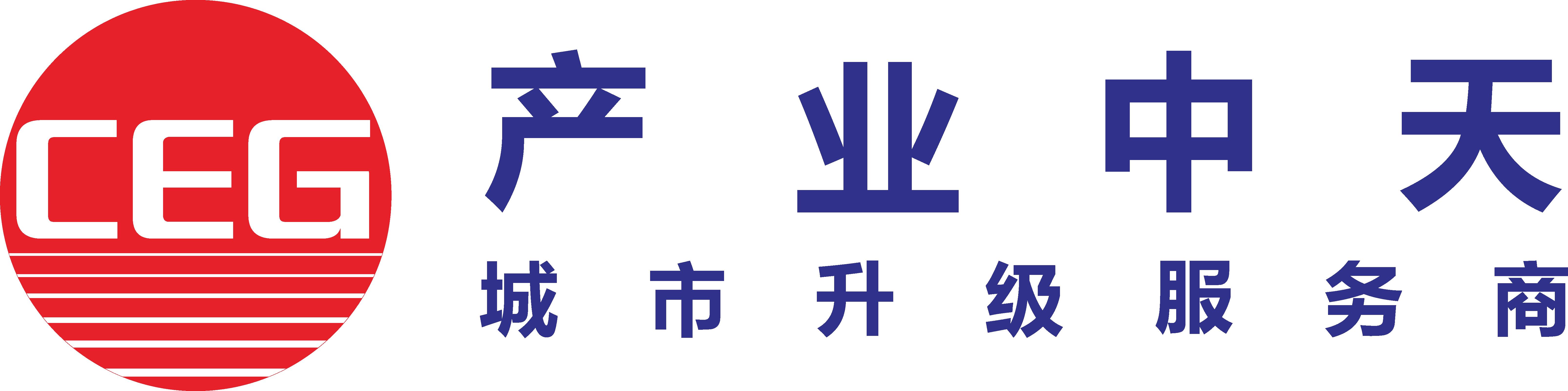 广东中天万城产业园投资管理有限公司图片