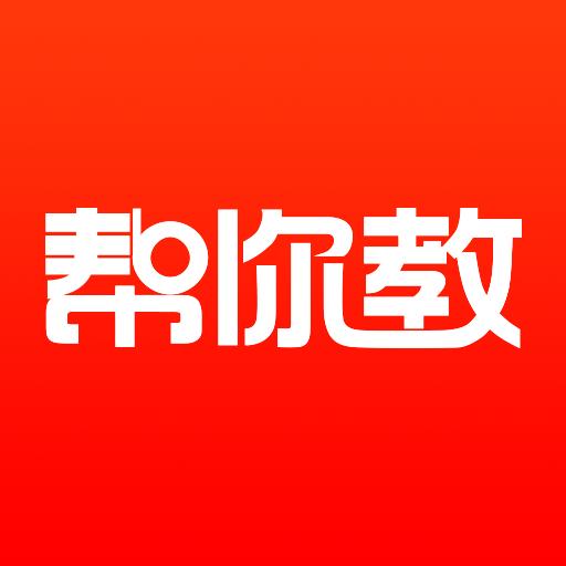 上海销售家具_销售代表招聘_广州市法奥臣信代表世界我的modbug图片