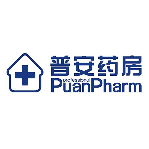 武汉海天实业集团有限公�_普安(武汉)医药集团有限公司