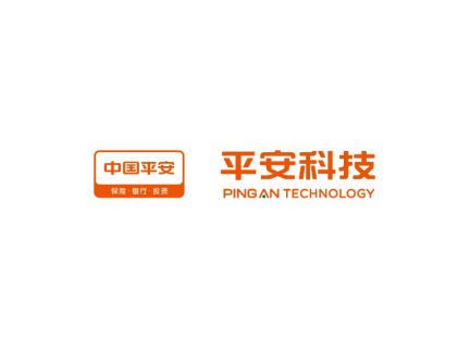中国平安人寿保险股份有限公司四川分公司武侯售后服务部