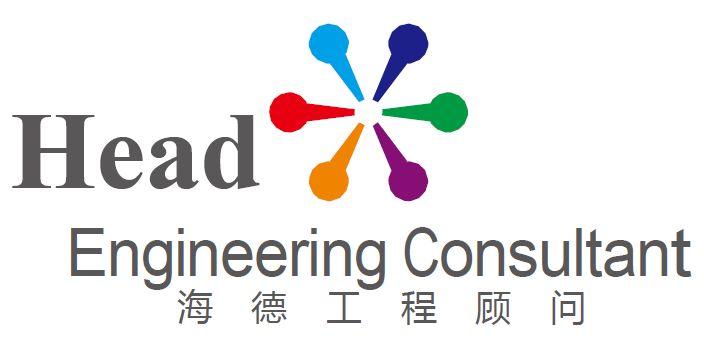 北京工程设计师_幕墙设计师v工程_海德幕墙咨hkg公司主页建筑设计图片
