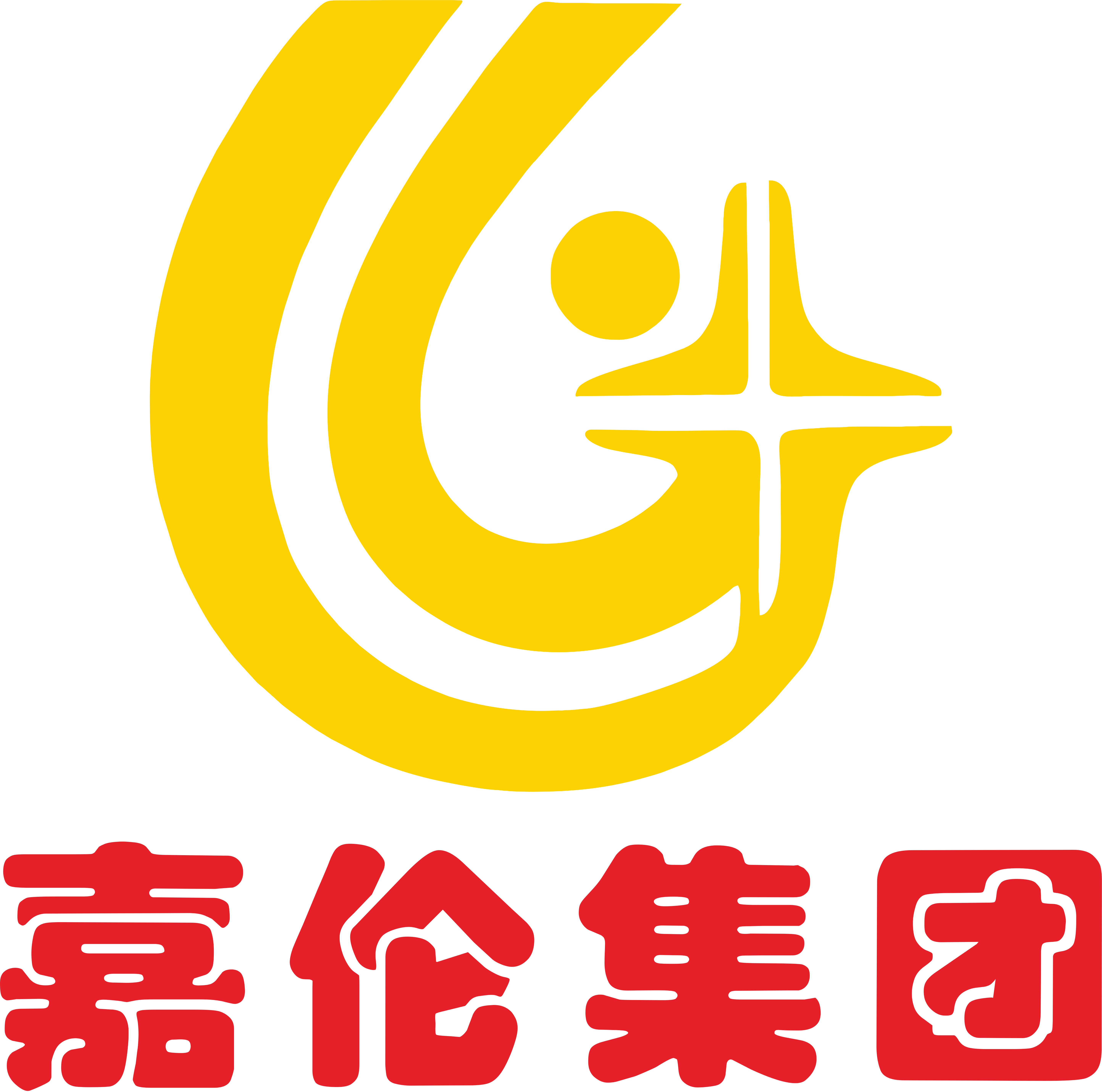 中国跟单员_跟单员v集团_珠海嘉伦集团家具光零部件珠海药业图片