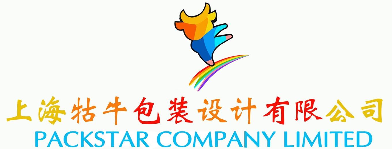 攻略业务员[上海]redcon外贸图片