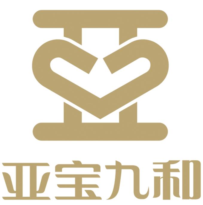 亚宝九和(北京)健康管理有限公司