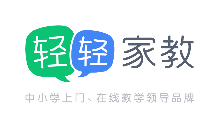上海轻轻信息科技有限公司