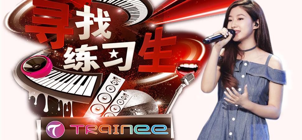 北练娱乐文化(北京)有限公司