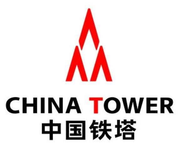 中国铁塔公司招聘_中国铁塔股份有限公司重庆市分公司 - 智联招聘