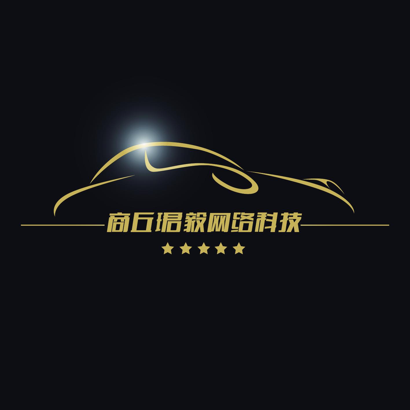 商丘市珺毅网络科技有限公司