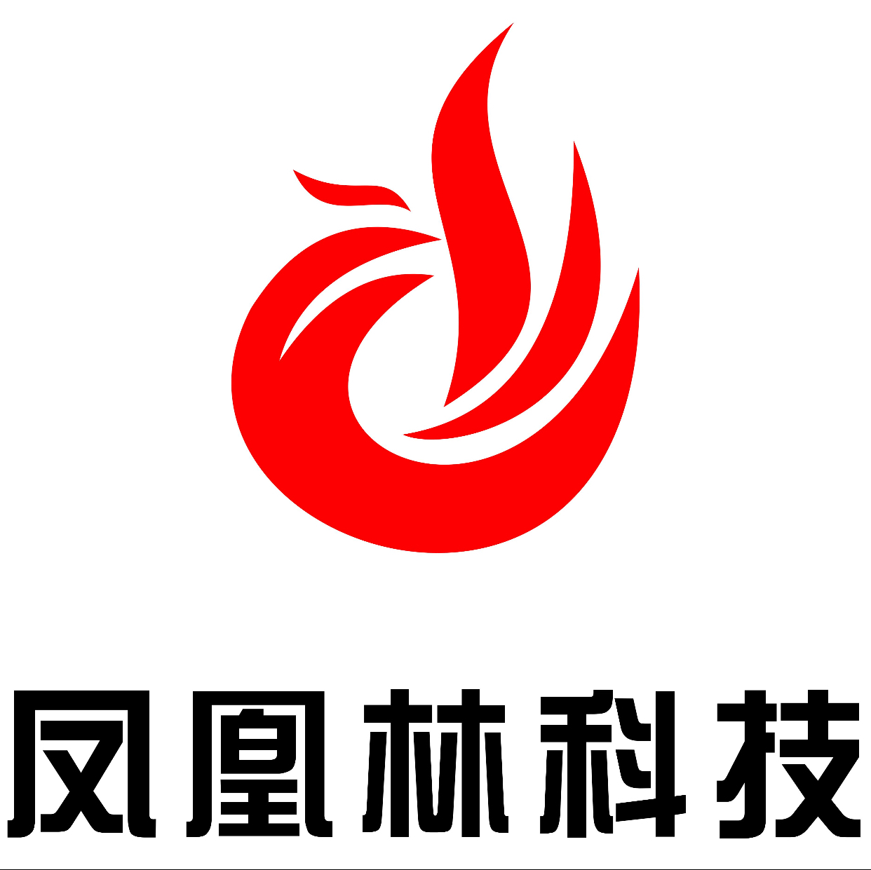 北京凤凰林科技有限公司