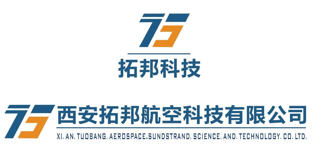 西安拓邦航空科技有限公司