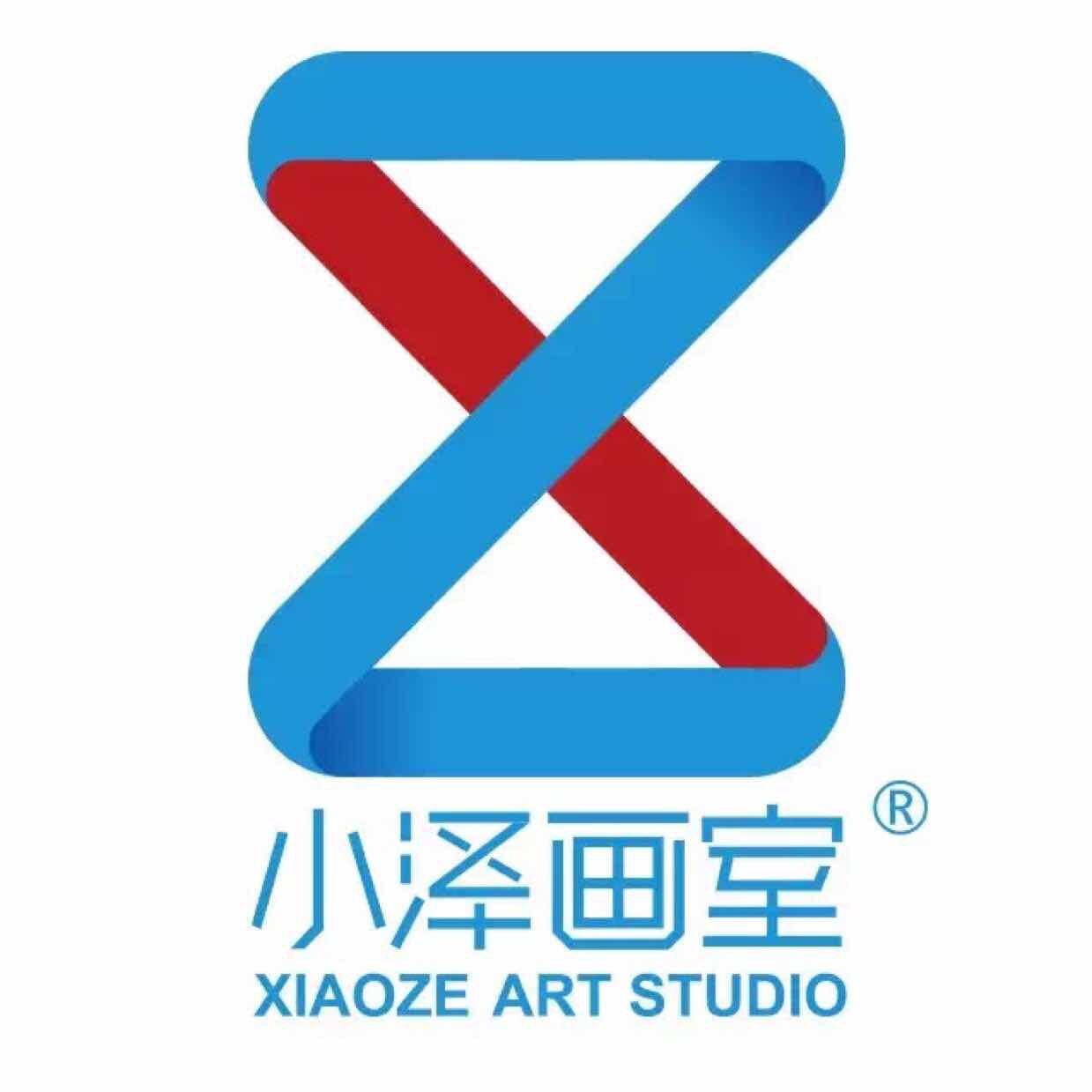 北京小泽文化艺术有限公司