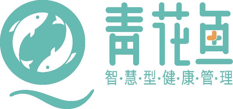 青花鱼(北京)网络科技有限公司