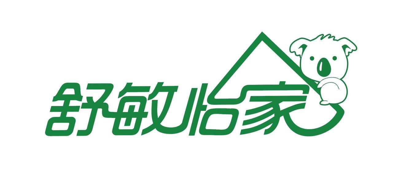 北京舒敏怡家商贸有限公司