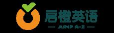 南京启橙教育咨询有限公司