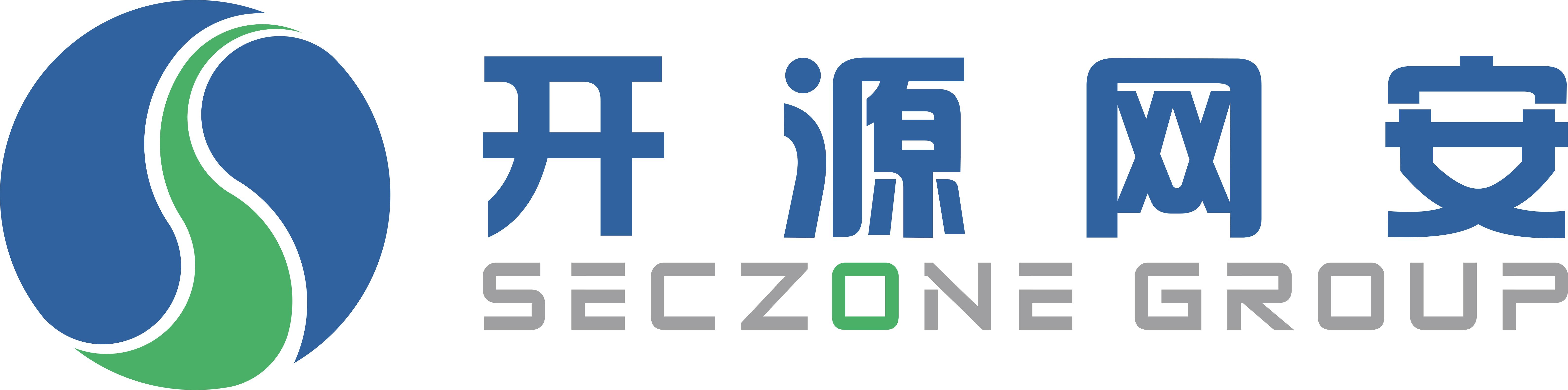深圳开源互联网安全技术有限公司