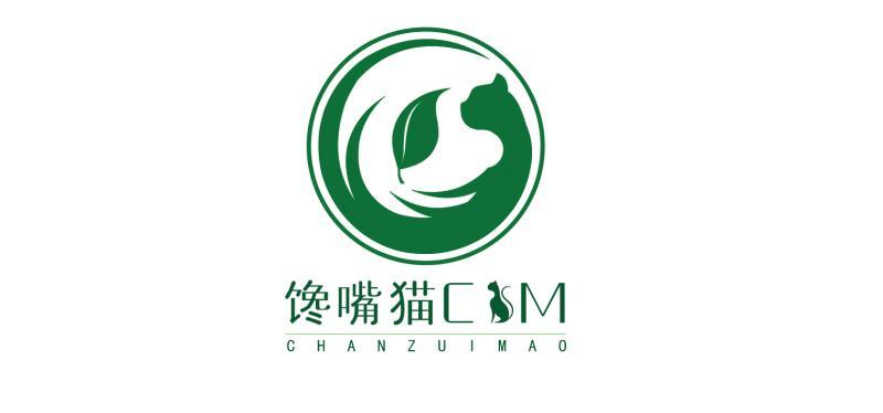 深圳馋嘴猫美食网络科技有限公司