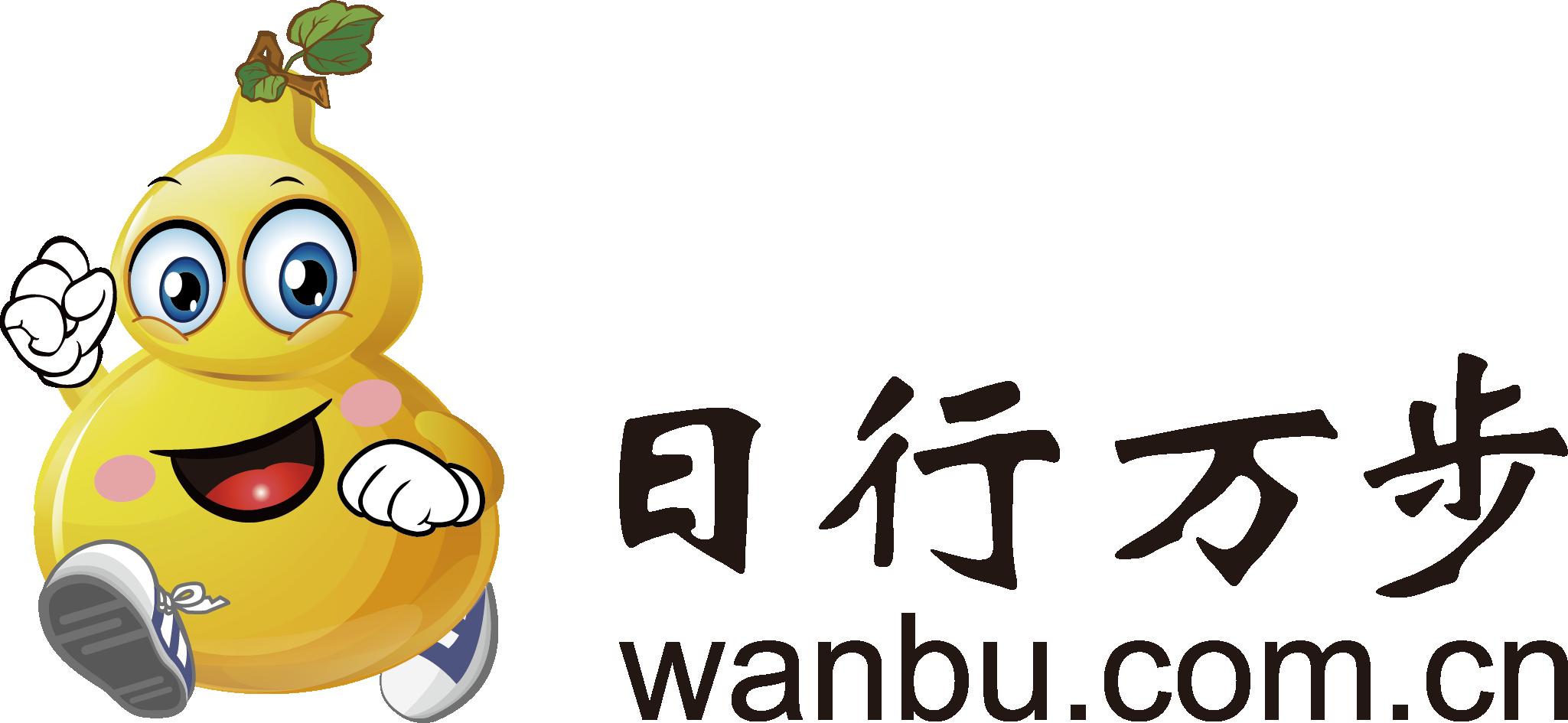 北京万步健康科技有限公司