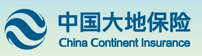 重庆国企招聘信息_中国大地财产保险股份有限公司重庆分公司 - 智联招聘