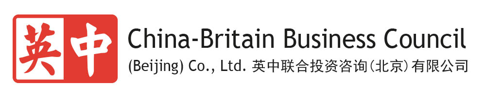 英中联合投资咨询(北京)有限公司