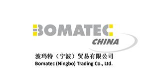 波玛特(宁波)贸易有限公司