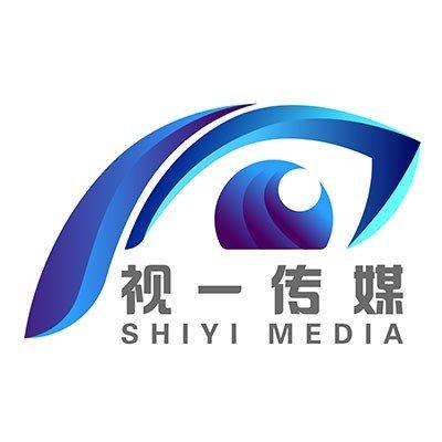 福建省视一时代传媒有限公司