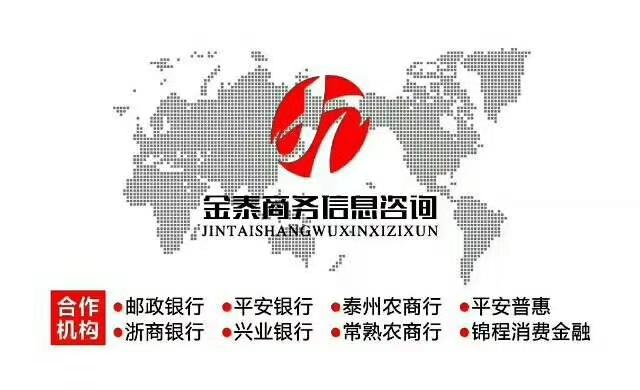 泰兴市中海信息科技有限公司