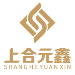 云南上合元鑫商业运营管理有限公司