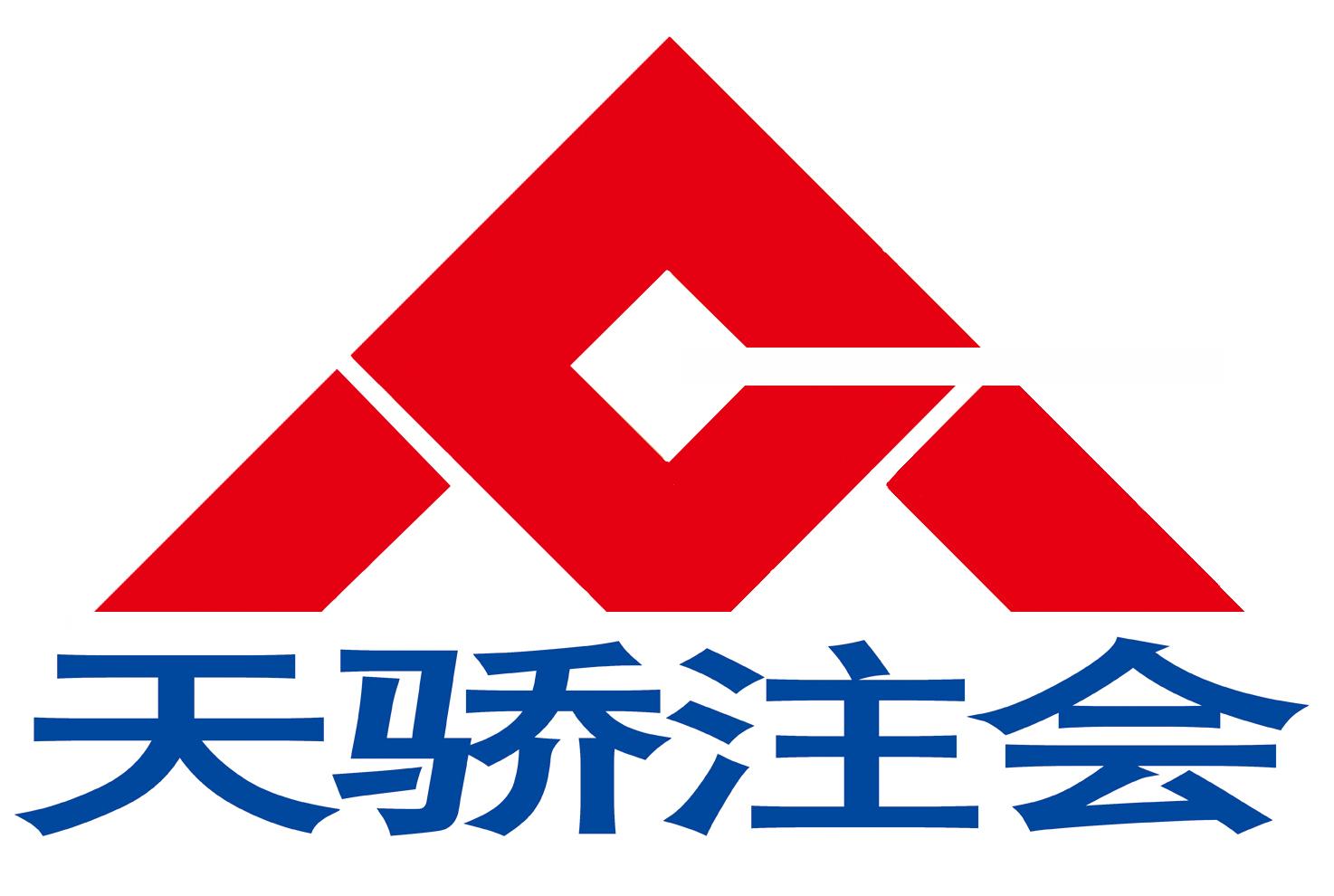 沈阳天骄注会教育科技有限公司