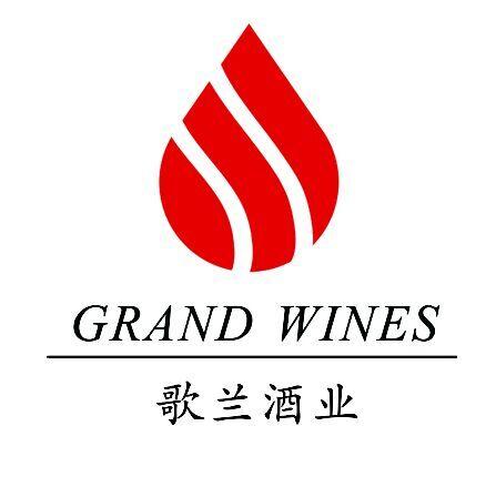 上海歌兰进出口有限公司