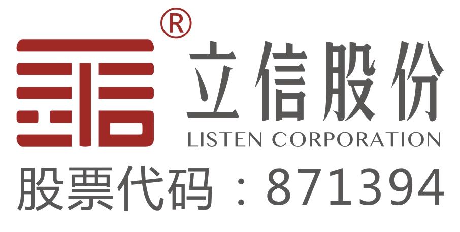 立信(重庆)市场研究股份有限公司