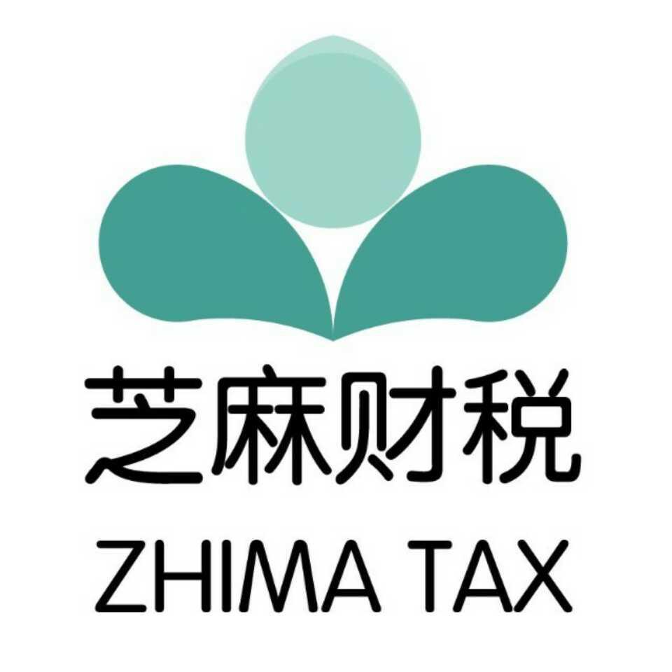 芝麻(广州)财务顾问有限公司