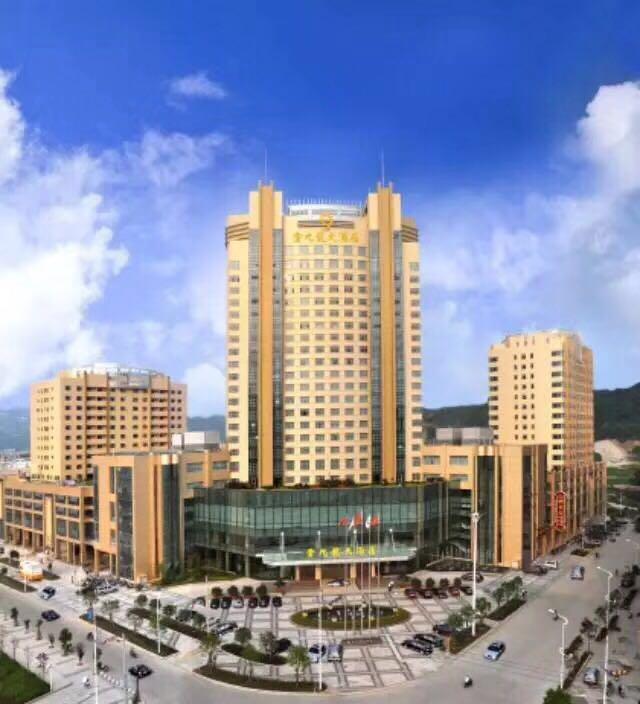 福建省福鼎市天行健实业有限公司金九龙大酒店