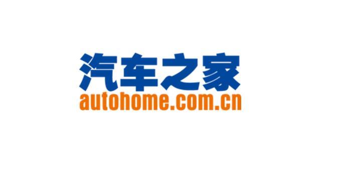 周口锦洲汽车贸易有限公司