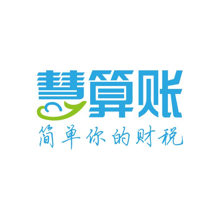 北京公瑾科技有限公司