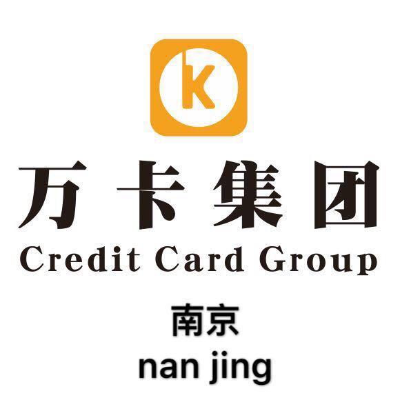 南京即时付企业管理有限公司