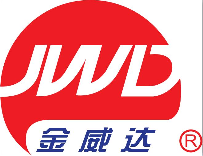 广东金威达彩印有限公司