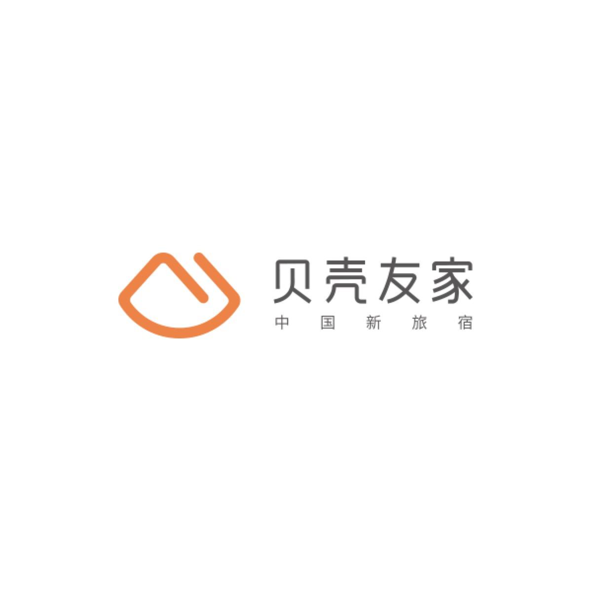 北京贝壳友家科技有限公司
