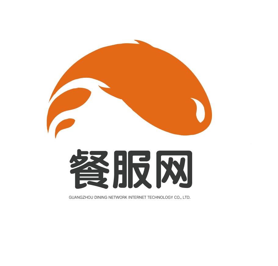 广州餐服网互联网科技有限公司