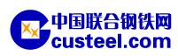 北京中联钢电子商务有限公司
