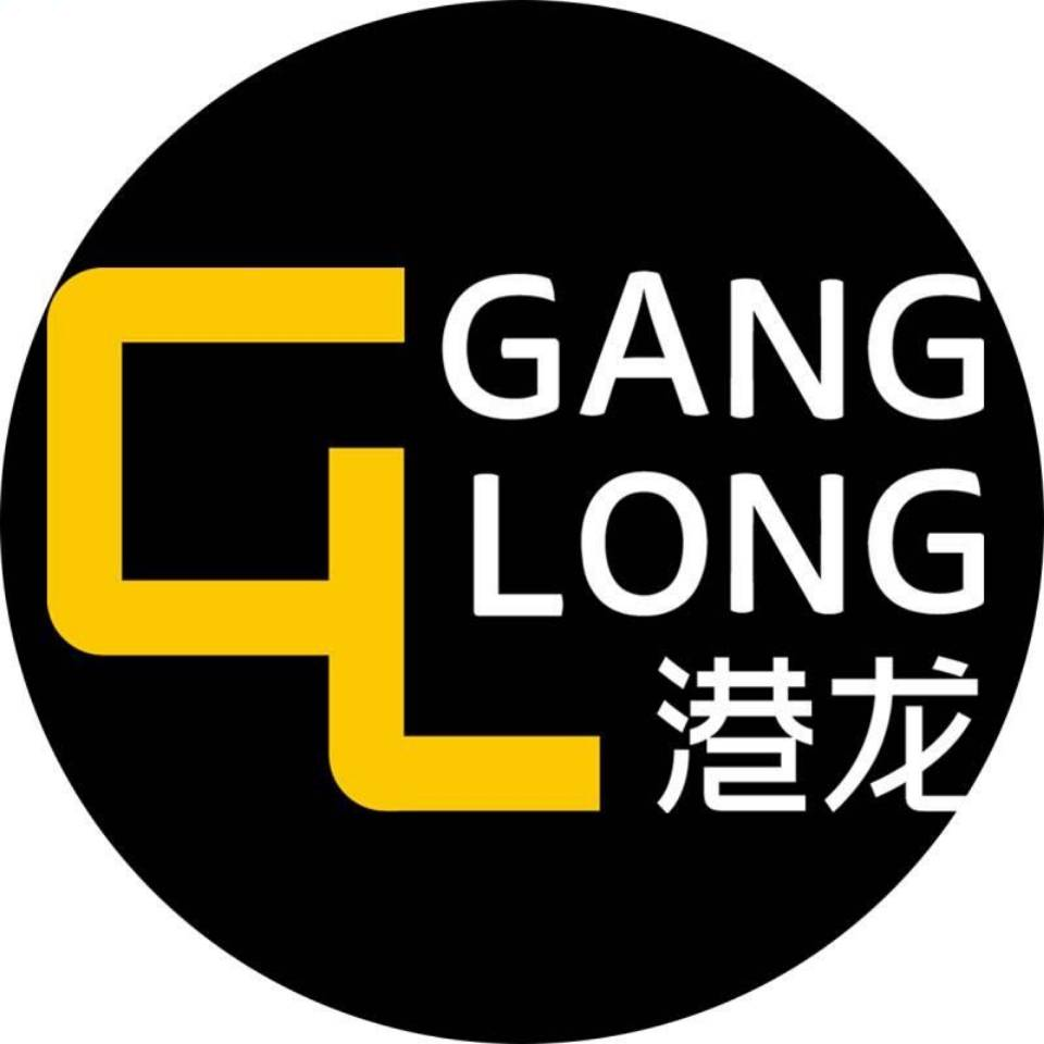 深圳市港龙文化体育有限公司