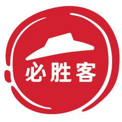 上海必胜客有限公司浙江分公司