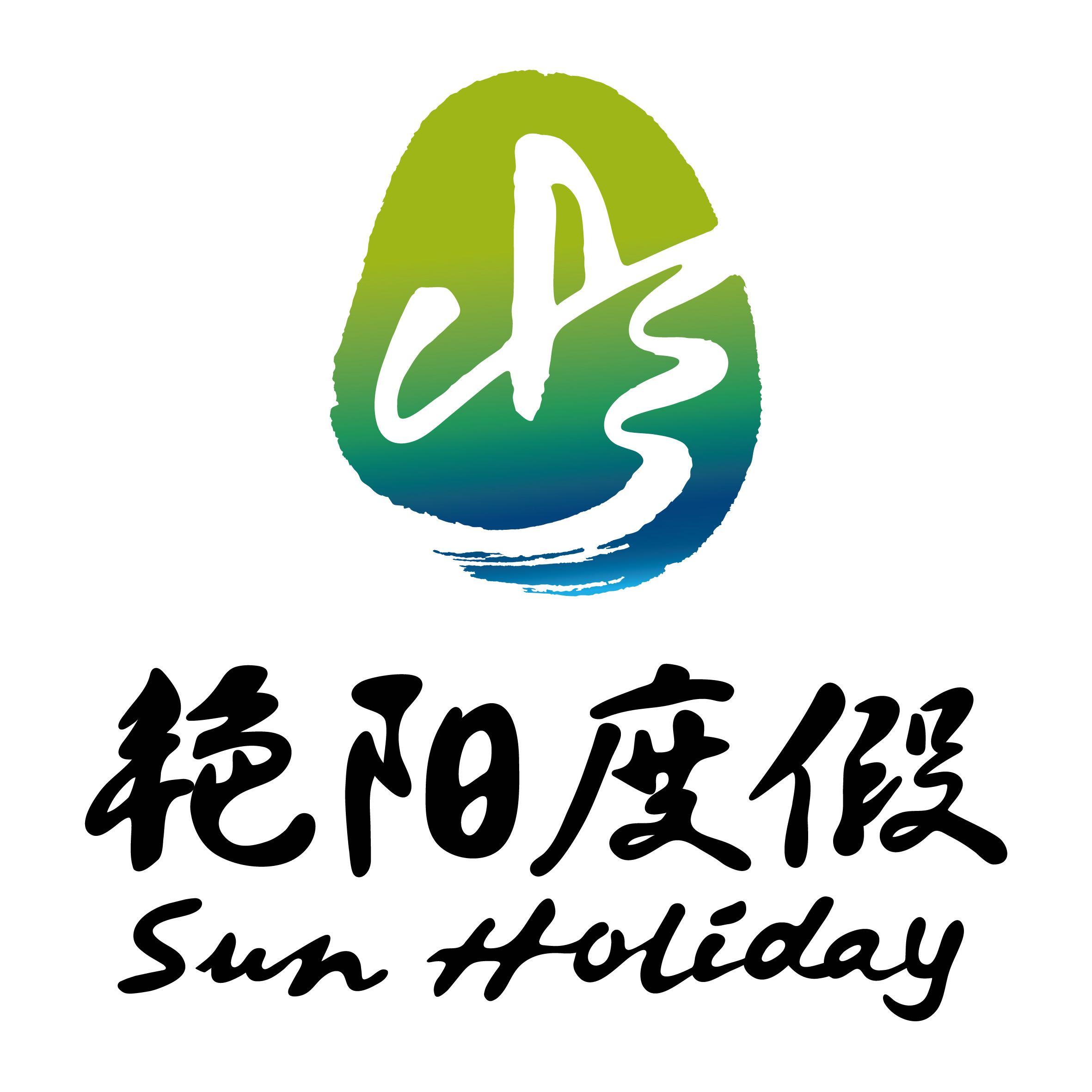 艳阳(中国)度假连锁集团有限公司