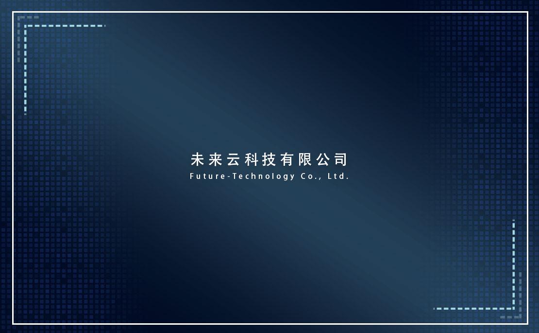 北京众智人人信息科技有限责任公司