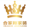 潍坊合家和装饰设计工程有限公司