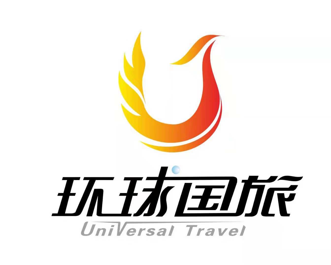 长春海外旅行社招聘_成都环球国际旅行社有限公司航空路分社 - 智联招聘