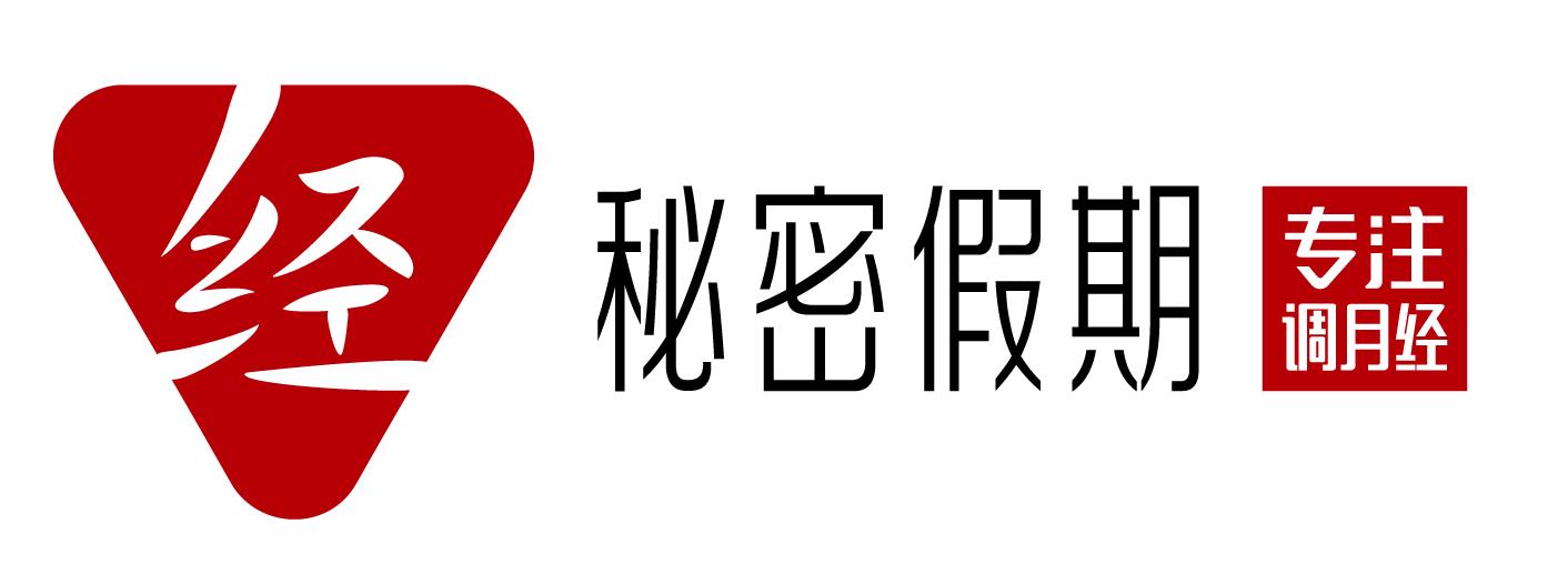 广州安秀健康咨询管理有限公司