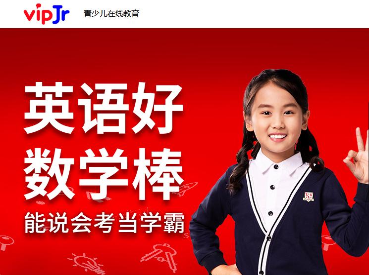 徐州凡米教育科技有限公司