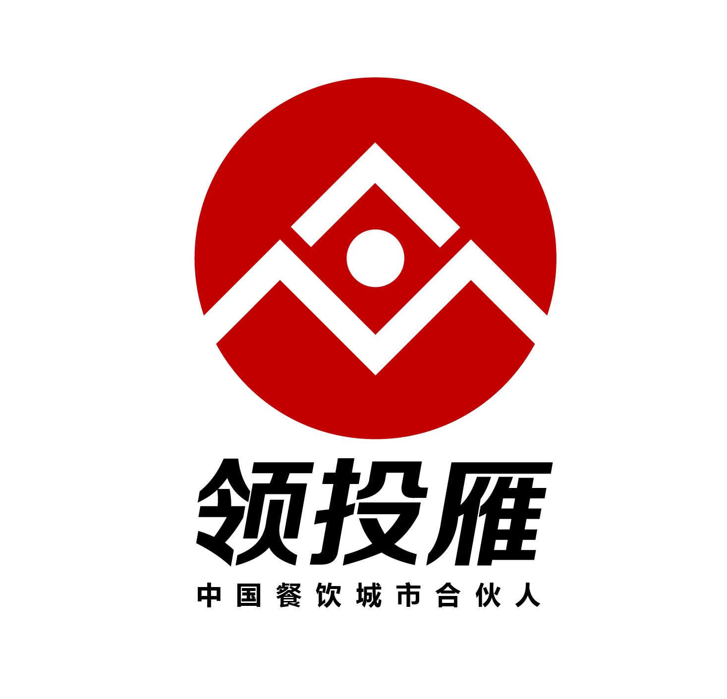 沈阳领投雁餐饮管理有限公司